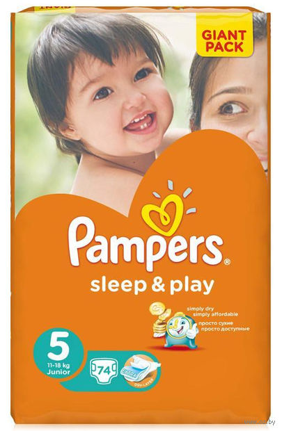 """Подгузники """"Pampers Sleep&Play Chamomile Junior"""" (11-18 кг, 74 шт, арт. 0001010710)"""