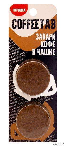 """Кофе для чашки """"Sorso. С горчинкой"""" (15 г) — фото, картинка"""