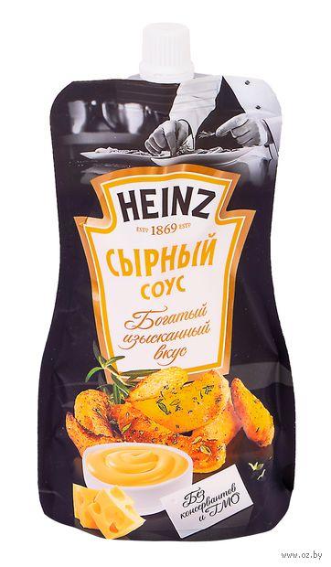 """Соус """"Heinz. Сырный"""" (230 мл) — фото, картинка"""