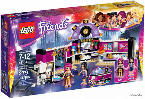 "LEGO Friends ""Поп-звезда: гримерная"""