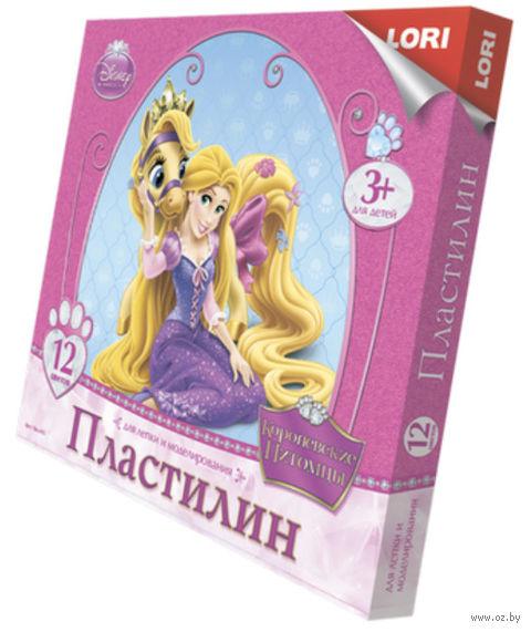 """Пластилин """"Disney. Королевские питомцы"""" (12 цветов)"""