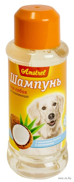 """Шампунь для собак """"Amstrel"""" (320 мл; с кокосовым маслом и пантенолом) — фото, картинка"""