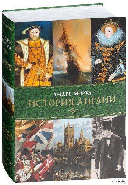 История Англии — фото, картинка