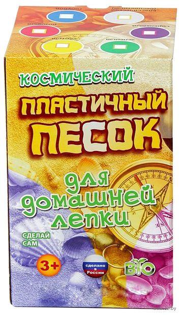 """Кинетический песок """"Космический"""" (желтый; 0,8 кг) — фото, картинка"""