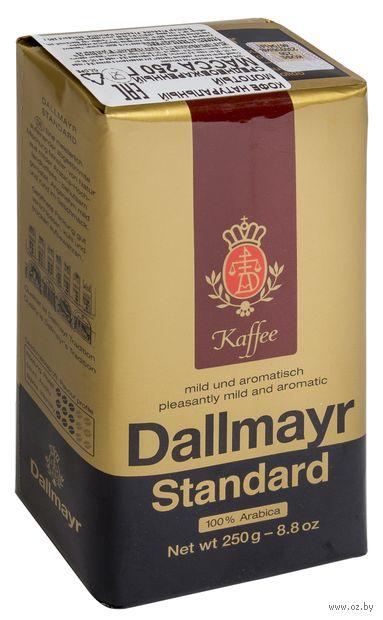"Кофе молотый ""Dallmayr. Standard"" (250 г) — фото, картинка"