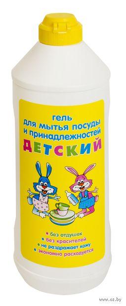 """Гель для мытья детской посуды """"Детский"""" (500 мл) — фото, картинка"""