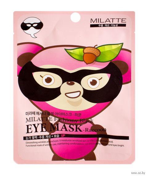 "Маска для кожи вокруг глаз ""Milatte Fashiony Black Eye Mask-Raccoon"" (10 г) — фото, картинка"
