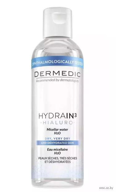 "Мицеллярная вода ""H2O"" (100 мл) — фото, картинка"