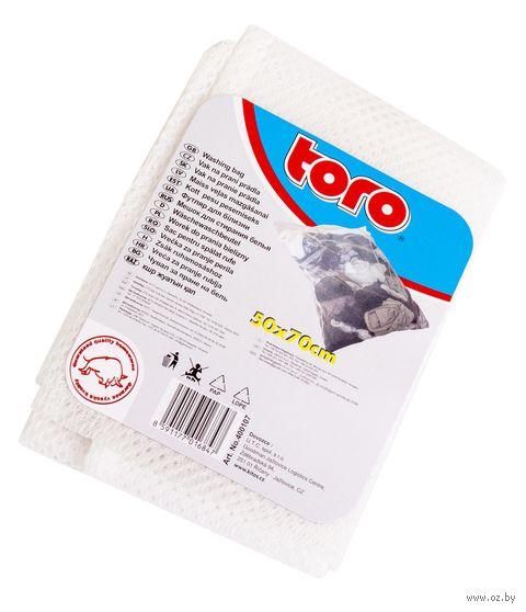 Мешок для стирки (50х70 см)