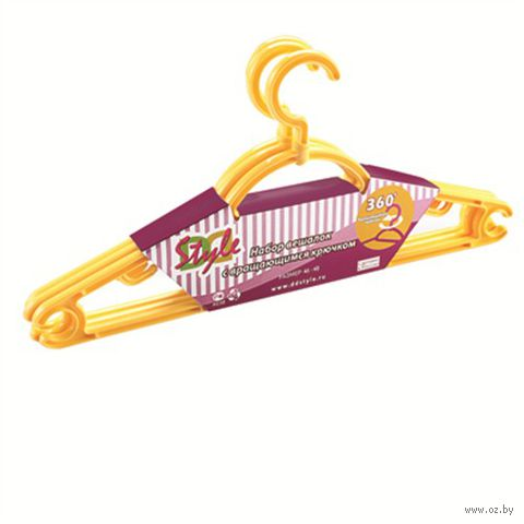 Набор вешалок для одежды пластмассовых (3 шт.; 37 см)