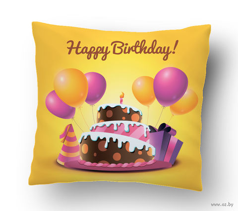"Подушка маленькая ""Happy Birthday"" (art. 15)"