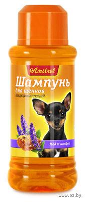 """Шампунь """"Amstrel"""" для щенков (320 мл; с медом и шалфеем) — фото, картинка"""