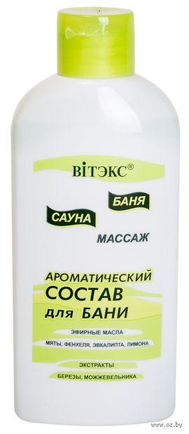 "Состав для бани ""Ароматический"" (285 мл) — фото, картинка"